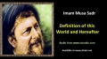 [ENGLISH] Definition of this World and Hereafter - Excerpt from Imam Musa Sadr Speech - English