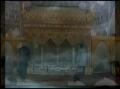 Noha 2013/1434 - Shah (as) ki Ladli roti rahi - Lakhanie Brothers - Urdu