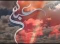 Noha 2013/1434 - Abbas Kahan hoo tum Abbas yaad aayee - Urdu