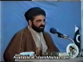 01 فلسفہ امامت و تکامل انسان Falsafa-e-Imamat Wa Takamul-e-Insan by Agha Jawad Naqvi - Urdu