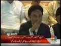 [Media Watch] MWM Press Conference at Karachi - on Shahadat Agha Aftab Haider - 6 November 2012 - Urdu