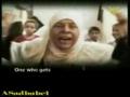 Who is the Shia - Arabic