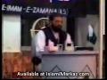 02 ولایت فقیہ سیمینار Wilayat-e-Faqih by Agha Jawad Naqvi - Urdu