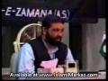 03 ولایت فقیہ سیمینار Wilayat-e-Faqih by Agha Jawad Naqvi - Urdu