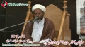 [سویم شہید آفتاب جعفری، شاہد مرزا] H.I. Mukhtar Imami - 8 Nov 2012 - Urdu