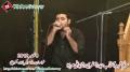 [سویم شہید آفتاب جعفری، شاہد مرزا] Noha Br. Murtaza Nagri - 8 Nov 2012 - Urdu