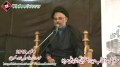 [سویم شہید آفتاب جعفری، شاہد مرزا] H.I. S. Hasan Zafar Naqvi - 8 Nov 2012 - Urdu