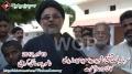 Interview - H.I. Hasan Zafar Naqvi on Shahadat Br. Saeed Haider - 10 November 2012 - Urdu