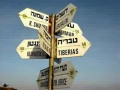 Must watch and Remember - Facts About Israel -  Sub English