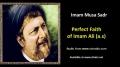 [ENGLISH] Perfect Faith of Imam Ali (a.s) - Excerpt from Imam Musa Sadr Speech - English