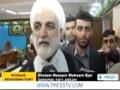 [12 Nov 2012] Iran Police: MOSAAD assassinated Ahmad Rezaei - English