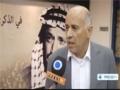 [11 Nov 2012] Arafat memorial held in Ramallah - English