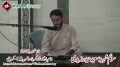 [سویم شہیدسعید حیدر زیدی] Noha by Brother Danish Rizvi - 13 Nov 2012 - Urdu