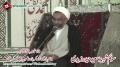 [سویم شہیدسعید حیدر زیدی] Majlis H.I. Shahid Raza Kashfi - 13 Nov 2012 - Urdu