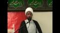 [01] Muharram 1434 - Preparing for Zuhoor of Imam in the light of Karbala - Sh. Jafar Muhibullah - English