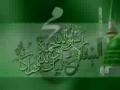 Ahmed s.a.w.a.w ki baat baat main Haider a.s. ki baat hay - Munqabat Urdu