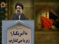 [16 Nov 2012] Tehran Friday Prayers آیت للہ سید احمد خاتمی - Urdu