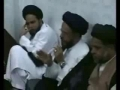 MUST SEE - Historic Judgement in Mumbai - Maulana Syed Zaki Baqri - Part 5 - Urdu