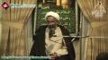 [29] Zilhajja 1433 Maktab-e Tashayyo Muhafiz-e Dine Islam - H.I. Shahid Raza Kashfi - Urdu