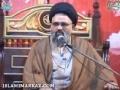 [01] Muharram1434 - Dushman-Shanasi Az-Nazar-e-Quran Wa-Ashura - Ustad Syed Jawad Naqvi - Urdu