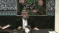 [Seminar Session 1 P2] - Understanding Karbala - HI Ali Murtaza Zaidi - 03Nov2012 Oslo - English