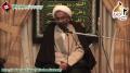 [02] Muharram 1434 - Maktab-e Tashayyo Muhafiz-e Dine Islam - H.I. Shahid Raza Kashfi - Urdu
