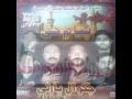 [Noha]Chakwal Party (Piyam e Haq) 1434/2013 Aik wari sir Makoo Babay da - Punjabi