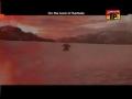 Maan Aagai Hussain (a.s) - Farhan Ali Waris 2012-13 - Urdu