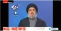 Syed Hasan Nasrallah speech - 17 Nov 2012 - English