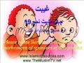 چہل حدیث - غیبت Chahal Hadith # 19 Gheebat - Commentary Urdu