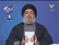انتقاد شدید از سران عرب - Farsi