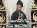 [04] 4th Muharram 1434 - Hussain aur Hayaat - Allama Aqeel ul Gharavi - Urdu