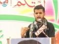 **TEHREEK E BEDARI** Labbaik Ya Rasoolallah - Tarana By Brother Sibtain in Nasir Baag, Lahore - Urdu