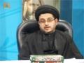 [3] قیام سے قیام تک - Analytic Discussion on Post Karbala Events - Urdu