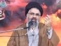 [05] Muharram 1434 - Ashoora Nehzat-e-Qayaam wa Bedaari - Ustad Syed Jawad Naqavi - Urdu