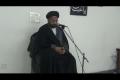 [07] Muharram 1434 - Asr-e-Hazir Mein Muhabbat-e-Rasool (saws) Ke Taqaze - Moulana Taqi Agha - Urdu