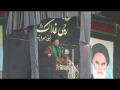 Majlis e Azadari 6 Moharramul Haram IKMT Kargil