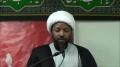 [07] Muharram 1434 - Sincerely Praying for our Imam - Sh. Jafar Muhibullah - English