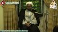 [06] Muharram 1434 - Maktab-e Tashayyo Muhafiz-e Dine Islam - H.I. Shahid Raza Kashfi - Urdu