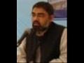 Asre Ghaibat oar Nusrate Hujjat by Ali Murtaza - Day 3 - April 2008 - Urdu