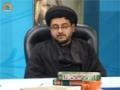 [7] قیام سے قیام تک - Analytic Discussion on Post Karbala Events - Urdu