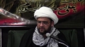 [09] Muharram 1434 - Understand Seerat of Prophet Muhammad (s) through Karbala - Sh. Baig - English