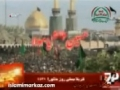 [CLIP] We will NOT give up AZADARI of Imam Hussain (a.s) at ANY COST - Ustad Syed Jawad Naqavi - Urdu