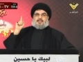 Hizbullah Leader Nasrallah Threatens Thousands Of Missiles All Over Israel If It Attacks Lebanon - Arabic sub English