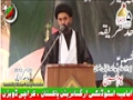 [یوم حسین ع] H.I. S. Ahmed Iqbal Rizvi - Karachi University - 5 Muharram - Urdu