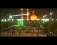 مستند مراحل ساخت ضریح امام حسین ع - Farsi