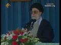 Ayatollah Khamenei - Iranian Leaders Ready to Sacrifice their Lives - English