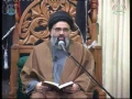 [02] ثبات قدم راہ نجات Sabaat Qadam Raah-e-Nejaat - Muharram 1434 - Ustad Syed Jawad Naqavi - Urdu