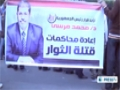 [29 Nov 2012] Egypt judges accuse Morsi Muslim Brotherhood - English