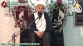 [08] Muharram 1434 - Sunan-e Ilahi - H.I. Ghulam Abbas Raisi - Urdu